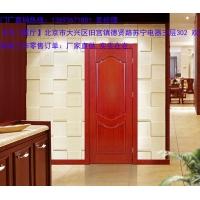 实木复合门 免漆门