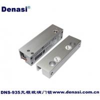 DNS-935上下無框玻璃門鎖