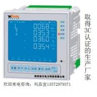 FY-P908L电气火灾监控器