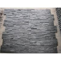 河北文化石厂家黑色文化石厂家黑石英文化石外墙砖