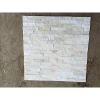 天然文化石白色文化石厂家白石英文化石外墙砖