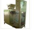 超细白炭黑粉全密封自动称重包装机