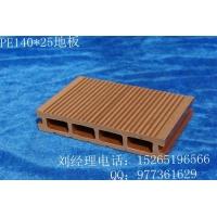 140*25地板 生态木地板 木塑户外地板