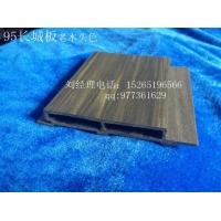95长城板 生态木老木头色 97长城板