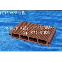 150*25木塑地板 木塑空心 实心地板
