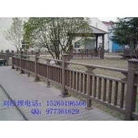 木塑护栏  生态木护栏