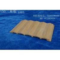 生态木三角板 150三角板