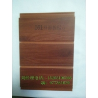 150双面墙板 红木色经典木纹