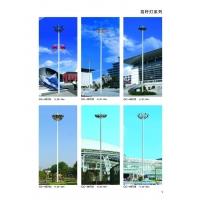 高杆灯 升降式高杆灯 自动控制高杆灯 广场高杆灯 球场灯