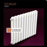 北京京鼎散热器|钢制60X30暖气片