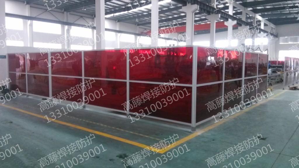 电焊光防护帘,电焊光防护屏,电焊光防护板,电焊光防护隔断