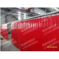 焊渣防护帘,焊渣防护屏,焊渣防护隔断,焊渣防护板
