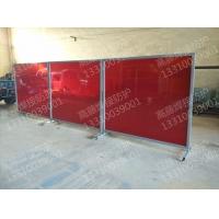 焊渣防护屏,焊渣防护帘,焊渣隔挡隔断,焊渣防护板
