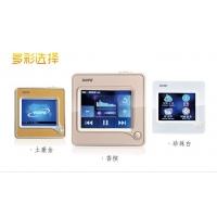智能音乐主机家乐807|背景音乐控制器|郑州家庭背景音乐系统
