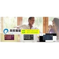 澳斯迪智能音响系统DM836MINI主机|郑州家庭背景音乐功