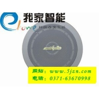 同轴天花吸顶喇叭AUX168|郑州智能家居|家庭背景音乐系统