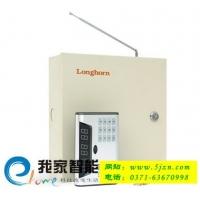 安防报警系统LHD6000-16F/8F|安防监控系统|郑州