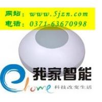 HDL吸顶式红外双鉴移动传感器|郑州智能家居系统