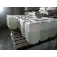 透明饰品胶环氧固化剂