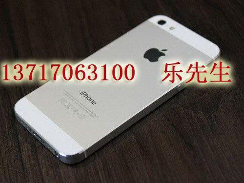 苹果手机iphone5s手机外壳后盖激光打标机