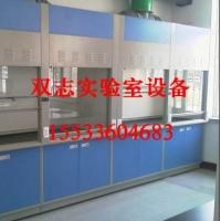 石家庄学校实验室设备