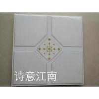 鑫钥饰材-集成吊顶-33