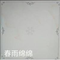 鑫钥饰材-集成吊顶-26