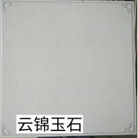 鑫钥饰材-集成吊顶-23