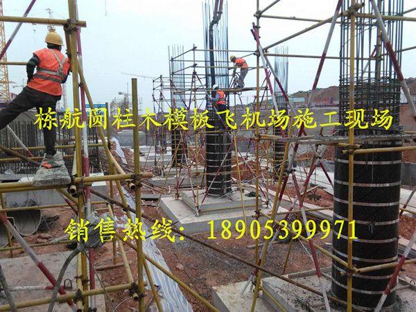 带有圆柱体建筑物-圆柱模板制作小常识 Φ500的木质圆柱子模板都有几层组成图片