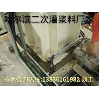 黑龙江灌浆料机电安装地角螺栓施工