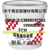 耐酸瓷砖粘结剂耐酸碱防腐蚀勾缝粘结材料
