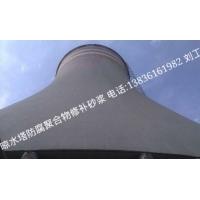 黑龙江电厂冷却塔耐腐蚀修补砂浆