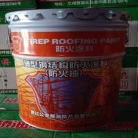 供兰州钢结构防火涂料和甘肃防火涂料优质价廉