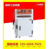 北京LED工业烤箱价格