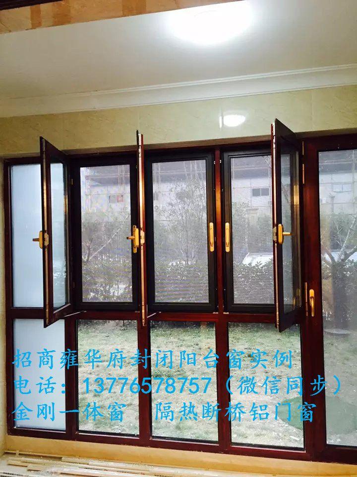 招商雍华府门窗实景案例 金刚一体窗系统 阳台门窗封闭