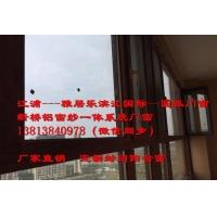 雅居乐滨江国际小区--封闭阳台窗/断桥铝门窗105#系列