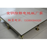 西安pvc防静电地板,防静电地板价格