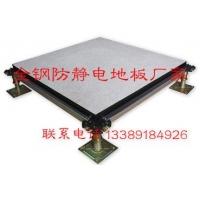 宝鸡HPL防静电地板,防静电地板厂家