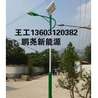 北京太阳能路灯生产商,北京5米6米路灯杆