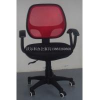 全新方便携带折叠桌简约培训桌,办公椅,电脑椅