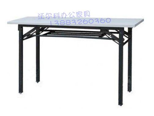 重庆收折条桌,培训条桌,会议桌,折叠条桌