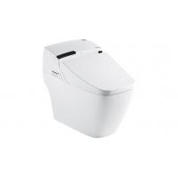 智能坐便器 坐便器 卫浴 智能卫浴