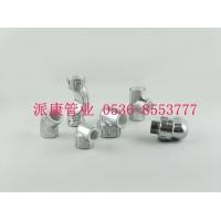 派康铝合金衬塑管材