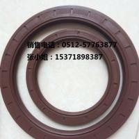 进口台湾NAK油封 骨架油封规格及型号介绍