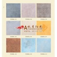 硅藻泥涂料  乳胶漆 内墙艺术涂料