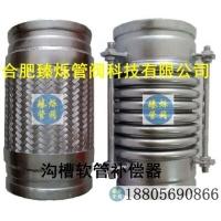 沟槽补偿器金属软管软连接软接头安徽合肥DN100