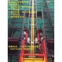 滑触线电缆施工电梯滑触线升降机滑触线施工电梯专用滑触线