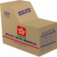 樱花卫浴(意大利)国际有限公司