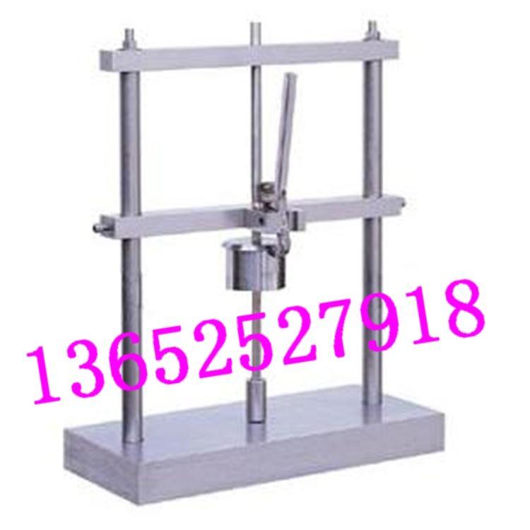 低温冲击试验机(低温冲击实验装置)