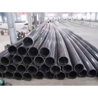 环保耐磨尾矿管材